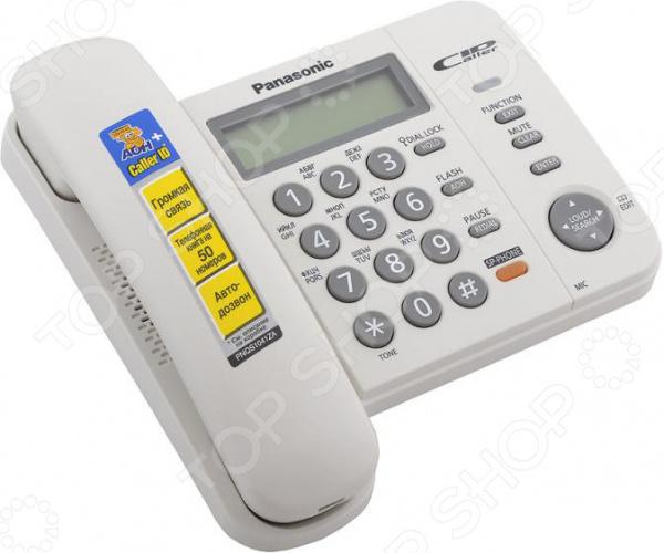 Телефон Panasonic KX TS 2358 RUW атс panasonic kx tem824ru аналоговая 6 внешних и 16 внутренних линий предельная ёмкость 8 внешних и 24 внутренних линий