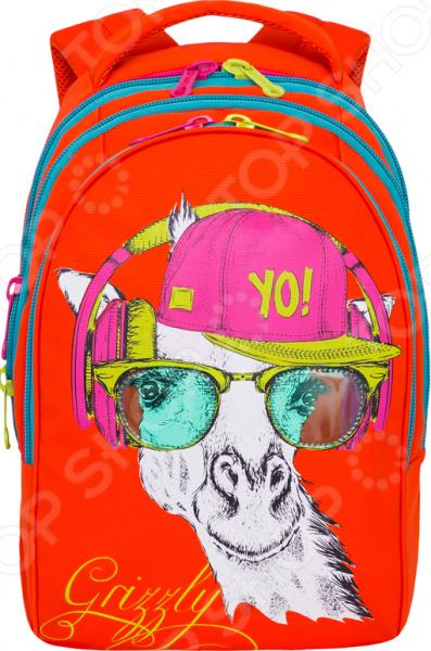 Рюкзак молодежный Grizzly RD-758-3/3