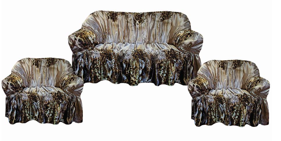 Чехлы для мягкой мебели «Изящный вид»
