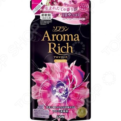 Кондиционер для белья Lion Aroma Rich Juliette с ароматом ванили и жасмина. В мягкой упаковке