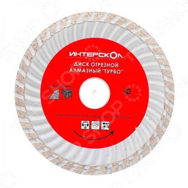 Диск отрезной алмазный Интерскол «Турбо» диск алмазный турбо практика эконом 230х22 мм