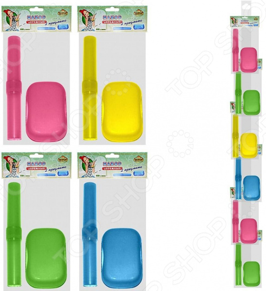 Набор: мыльница и футляр для зубной щетки Мультидом «Дорожный». В ассортименте мыльница волна цвет в ассортименте