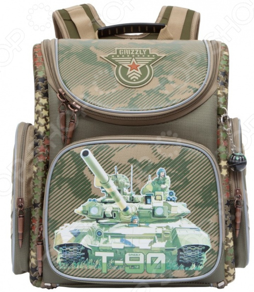 Рюкзак школьный Grizzly RA-770-6/1