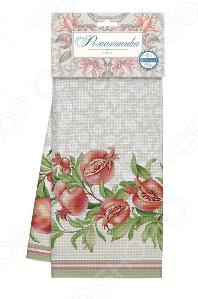 Полотенце вафельное Романтика «Спелый гранат» полотенце вафельное 50 70 романтика розовый ноктюрн