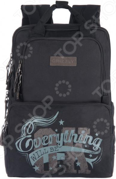 Рюкзак молодежный Grizzly RU-513-1/2