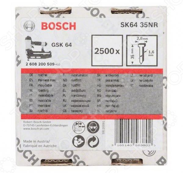 Набор штифтов с потайной головкой Bosch SK64 35NR