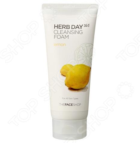Пенка для умывания THE FACE SHOP Herb Day 365 «Лимон» пенка the face shop herb day 365 cleansing foam peach объем 170 мл