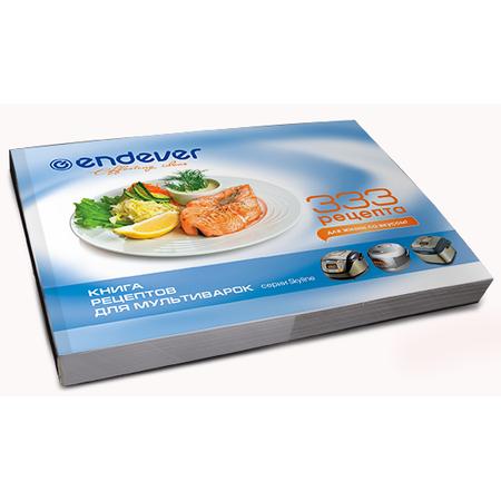 Купить Книга рецептов для мультиварки Endever «333 рецепта»