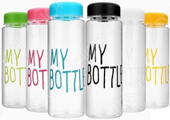 Бутылка для воды My bottle. В ассортименте