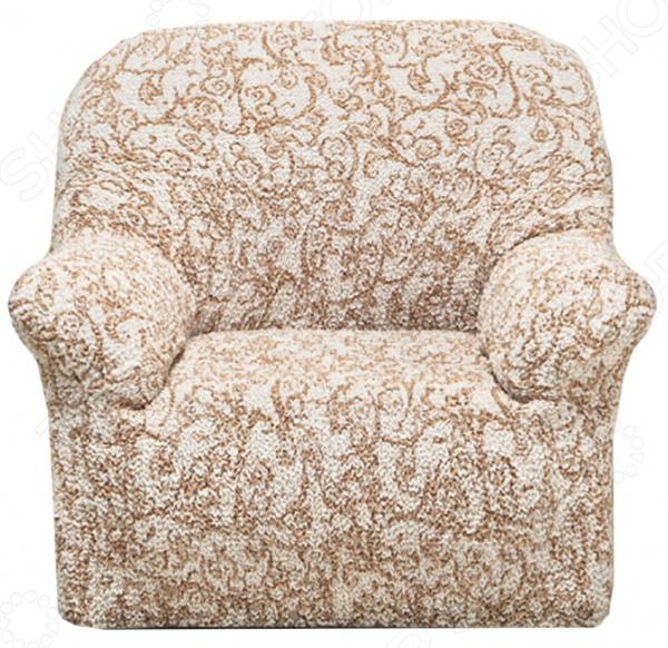Натяжной чехол на кресло Еврочехол «Виста. Антея» 2