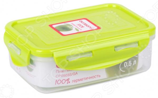 Контейнер для хранения продуктов Oursson Germetic Clip CP0503S