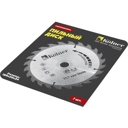 Купить Пильный диск Kolner KSD185x20x24