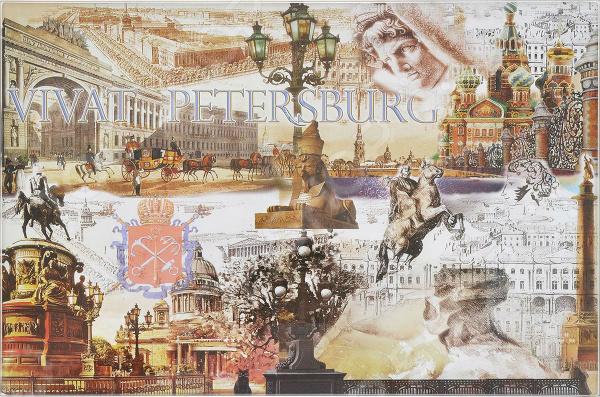 Доска разделочная Gift'n'home «Виват Петербург!» складная нога для стола петербург