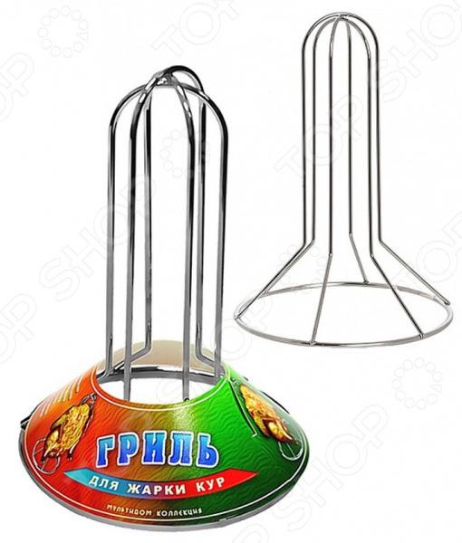 Подставка-гриль для жарки кур Мультидом AN52-50 гриль для жарки курицы с поддоном