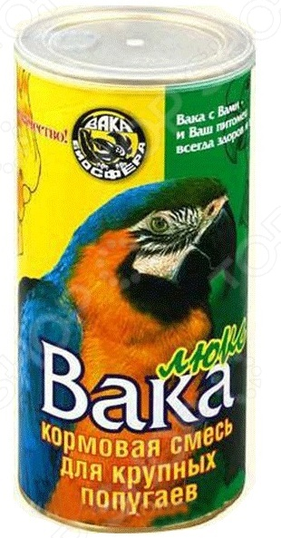 Корм для крупных попугаев ВАКА «Люкс» хочу выставочных попугаев в киеве