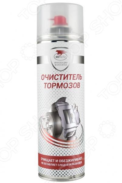 Очиститель тормозов ВМПАвто установка по замене и прокачке тормозной жидкости и сцепления с набором адаптеров lubeworks 1788001