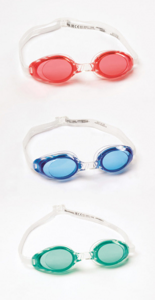 Очки для плавания детские Bestway «Глайд». В ассортименте bestway очки для плавания razorlite race для взрослых bestway бордовые