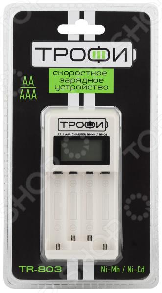 Устройство зарядное для батареек Трофи TR-803 LCD
