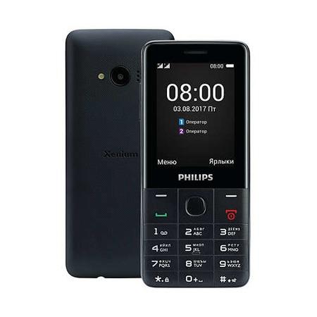 Мобильный телефон Philips E116 Xenium 3G