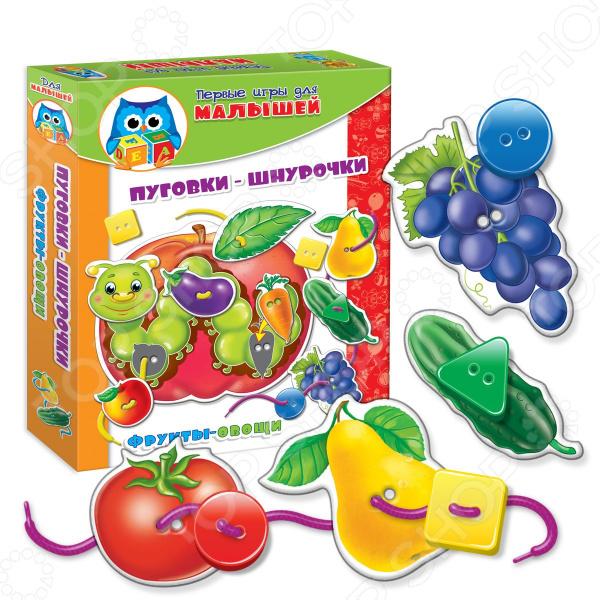Игра развивающая Vladi Toys «Фрукты-овощи» настольная игра vladi toys развивающая кд умнички фрукты овощи vt1306 06