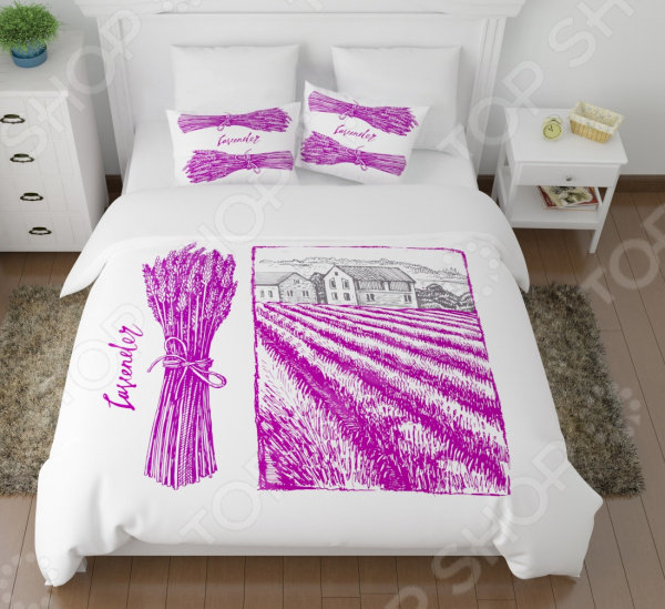 Комплект постельного белья Сирень «Лавандовый прованс»