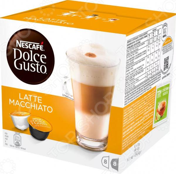 Капсулы для кофемашин Krups Nescafe Dolce Gusto Latte Macchiato nescafe dolce gusto cortado эспрессо с молоком кофе в капсулах 16 шт