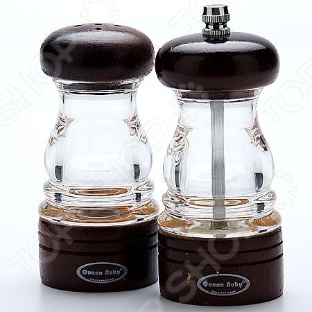 Набор: мельница для перца и солонка Mayer&Boch Central 8783 солонка и мельница для перца zassenhaus 035155