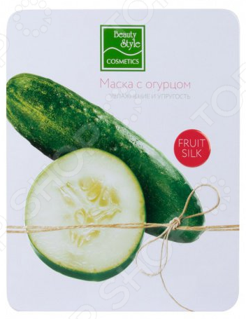 Маска для лица Beauty Style Fruit Silk «Увлажнение и упругость» с огурцом
