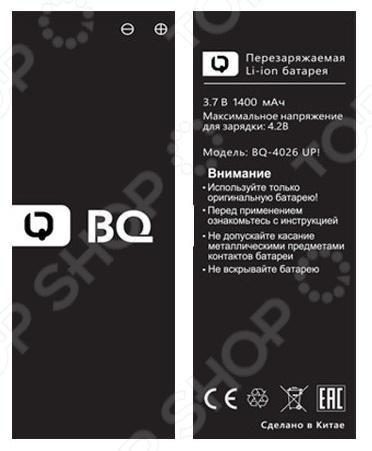 Аккумулятор для BQ-4026 UP! Li-ion, 1400 mAh аккумулятор для bq 4526 fox li ion 1500 mah