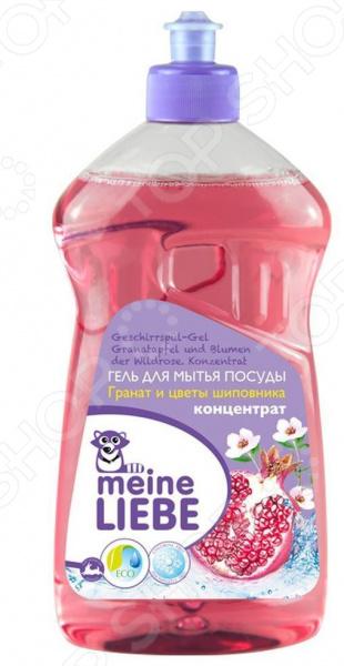 Жидкость для мытья посуды Meine Liebe «Гранат и цветы шиповника»