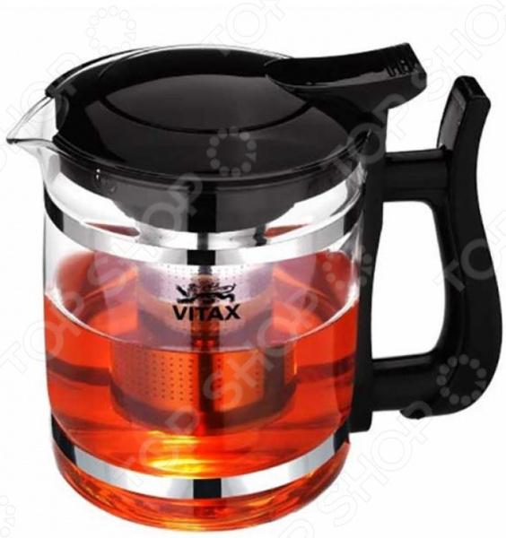 Чайник заварочный Vitax Compton