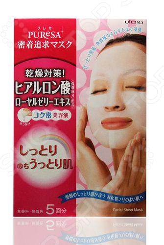 Маска для лица Utena Puresa с гиалуроновой кислотой и маточным молочком гель для лица utena simple balance с гиалуроновой кислотой и экстрактом плаценты