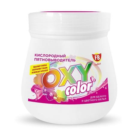 Пятновыводитель кислородный FeedBack Oxy color