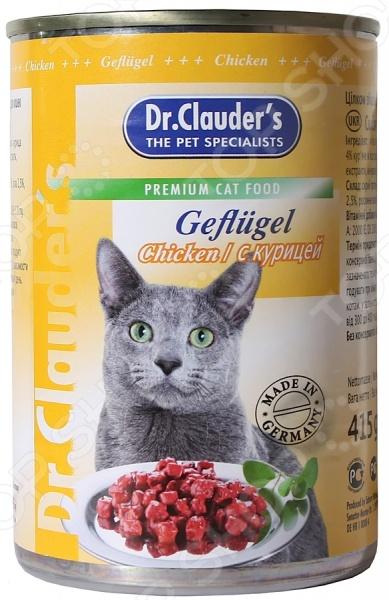 Корм консервированный для кошек Dr. Clauder's Leber с печенью корм консервированный для кошек dr clauder s herz in delikater sosse