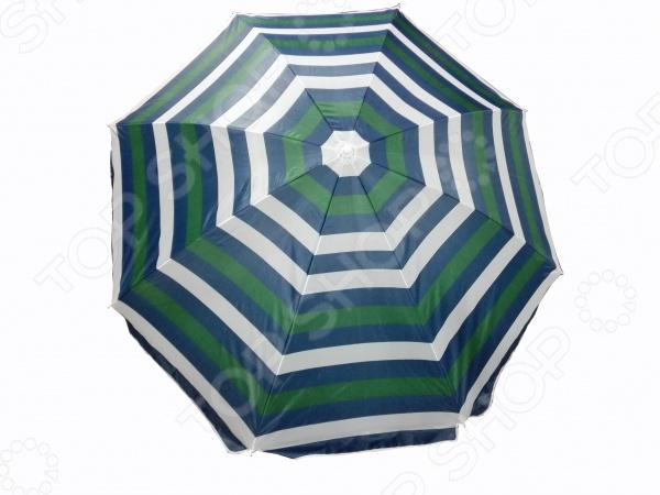 Зонт пляжный KB 001-025 Зонт пляжный KB 001-025 /Голубой/Зеленый/Белый
