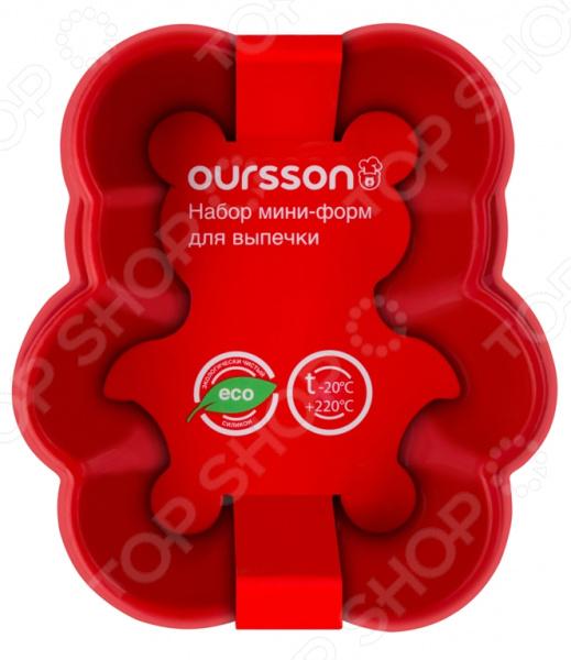 Набор форм для выпечки Oursson BW0855SS/MC. В ассортименте