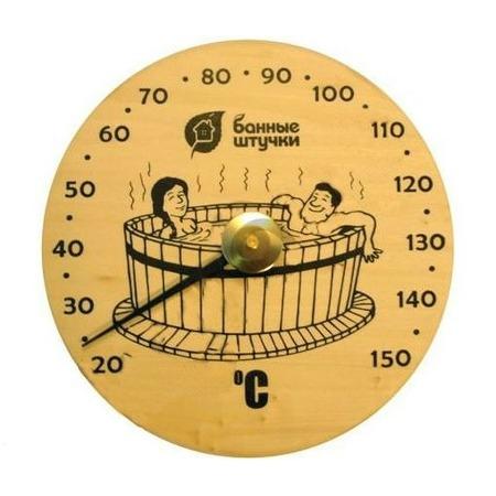 Купить Термометр для бани и сауны Банные штучки «Удовольствие»
