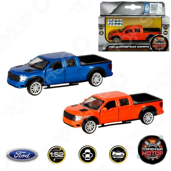 Модель автомобиля 1:52 Пламенный Мотор Ford F-150 SVT Raptor монстр 1 12 электро savage xs flux ford svt raptor 2 4ghz влагозащита без акб и з у