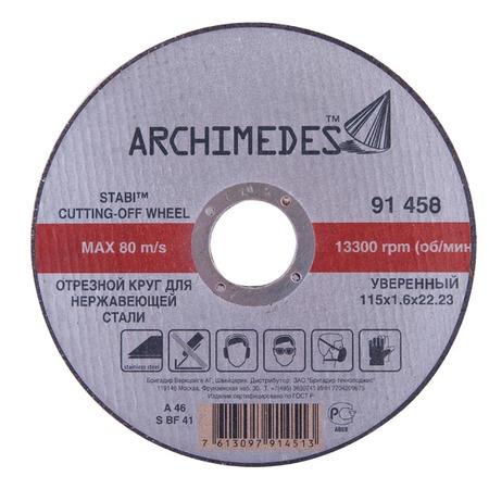 Купить Диск отрезной Archimedes 91458