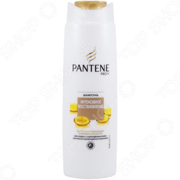 Шампунь Pantene «Интенсивное восстановление». Объем: 250 мл шампуни pantene шампунь интенсивное восстановление 250мл
