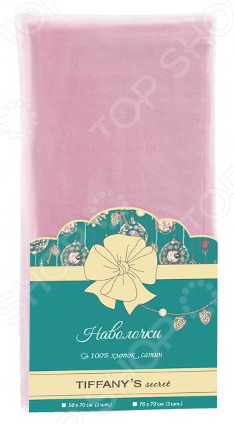 Набор из 2-х наволочек Tiffany's Secret . Цвет: розовый