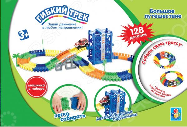 Zakazat.ru: Трек гоночный 1 Toy «Большое путешествие» Т59314