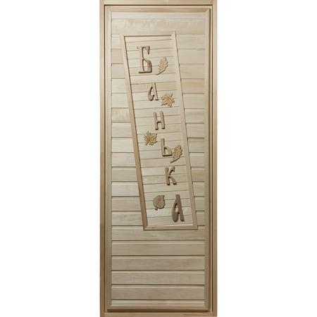 Купить Дверь для бани глухая Банные штучки «Банька» 32295