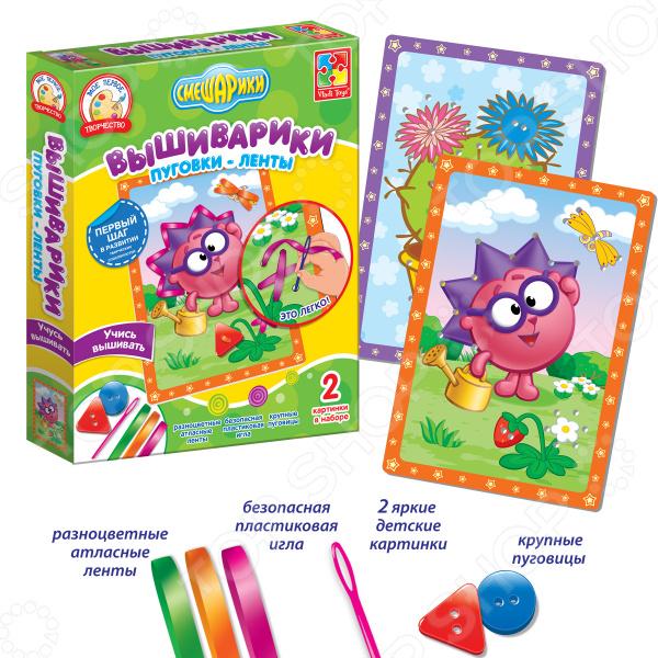 Набор для вышивания детский Vladi Toys «Вышиварики. Ёжик»