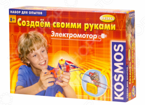 Набор для опытов KOSMOS «Создаем своими руками Электромотор»
