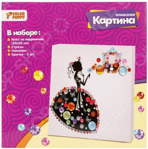 Набор для создания картины со стразами Color Puppy «Принцесса»