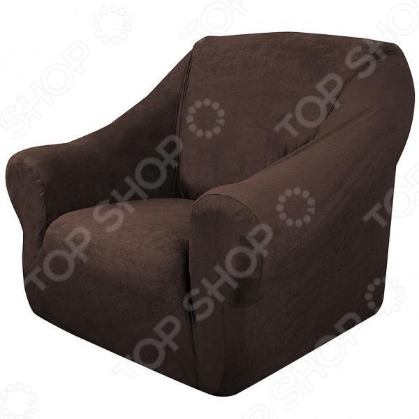 Натяжной чехол на кресло Медежда «Лидс»