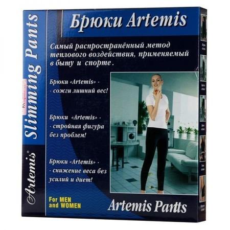 Брюки для похудения Artemis Slimming Pants