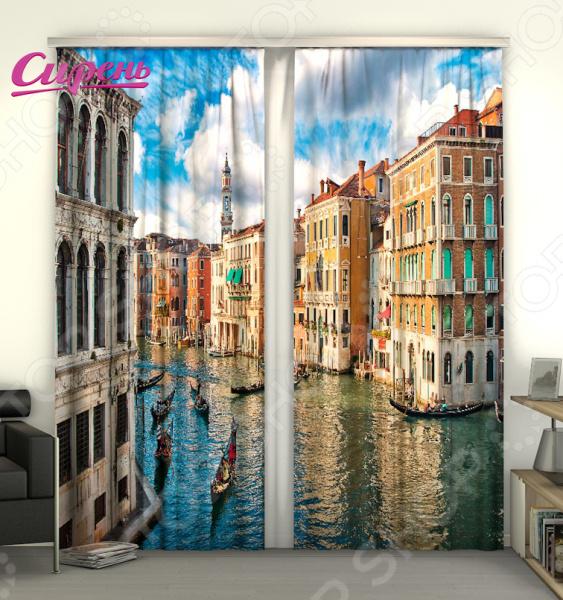 Фотошторы Сирень «Городской ландшафт. Венеция»