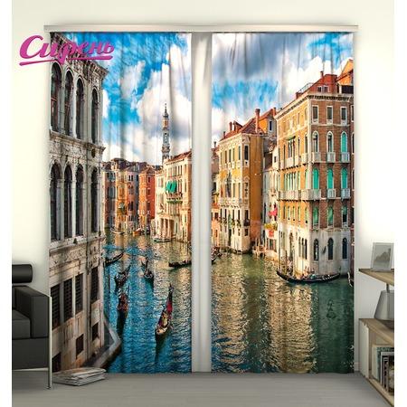 Купить Фотошторы Сирень «Городской ландшафт. Венеция»